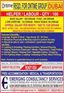 Gulf jobs for Helper Dubai | Urgent recruitment for Ontime Group Dubai