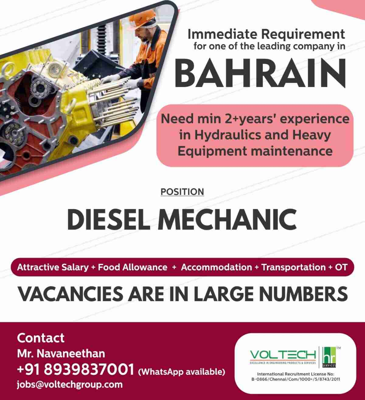 Gulf jobs mechanical – Large job vacancies in Bahrain