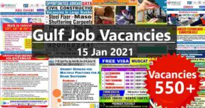 Gulf paper job 15 Jan 2021 | Total Vacancies – 550+