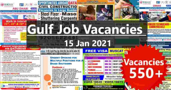 Gulf paper job 15 Jan 2021 | Total Vacancies – 550+