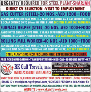 Jobs for a steel plant in Sharjah – Gas cutter, furnace, rolling mill