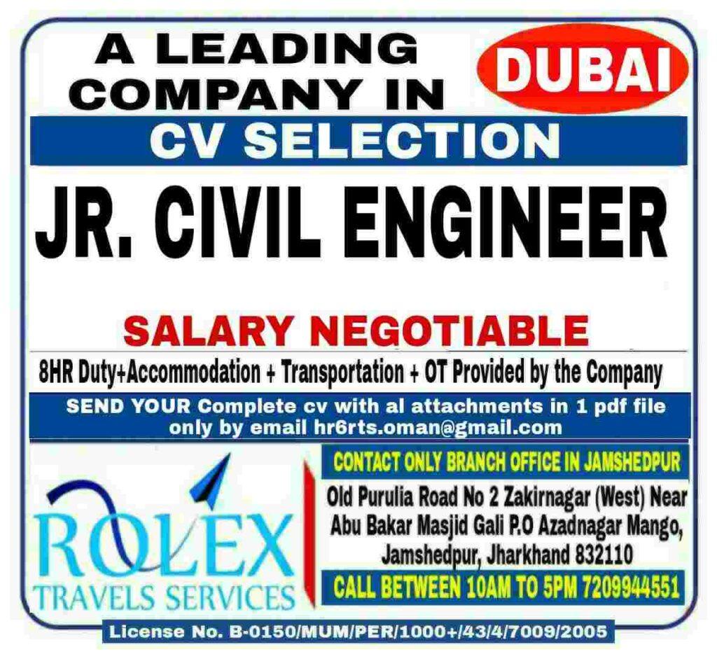 Jr Civil Engineer Dubai