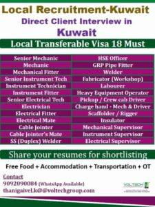 Kuwait local jobs – Direct client interview at Kuwait