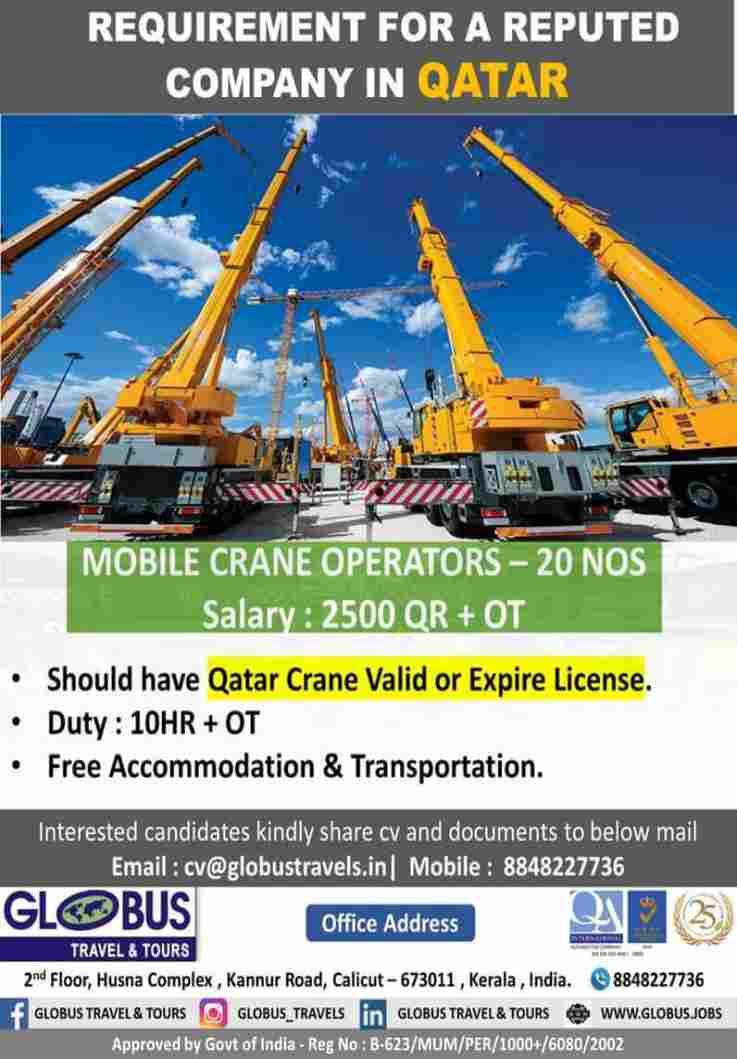 Mobile Crane Operator jobs – Requirement in Qatar | Salary 2500+OT