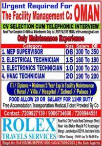 Oman job vacancies | Facility management co. – ITI/Diploma