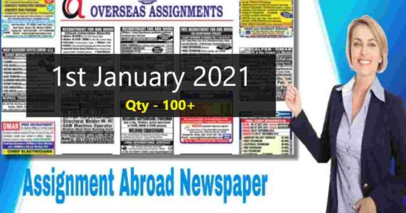 Overseas assignments India | 1st January 2021 | Qty – 100+