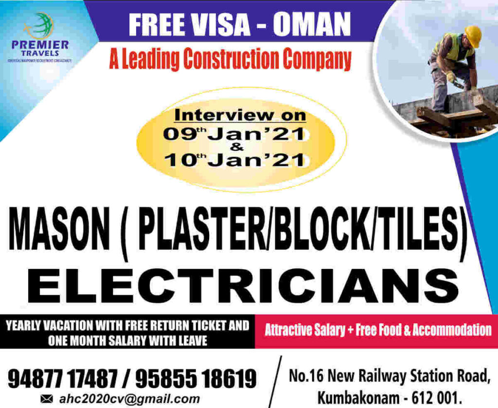 Requirement for Electricians and Mason in Oman