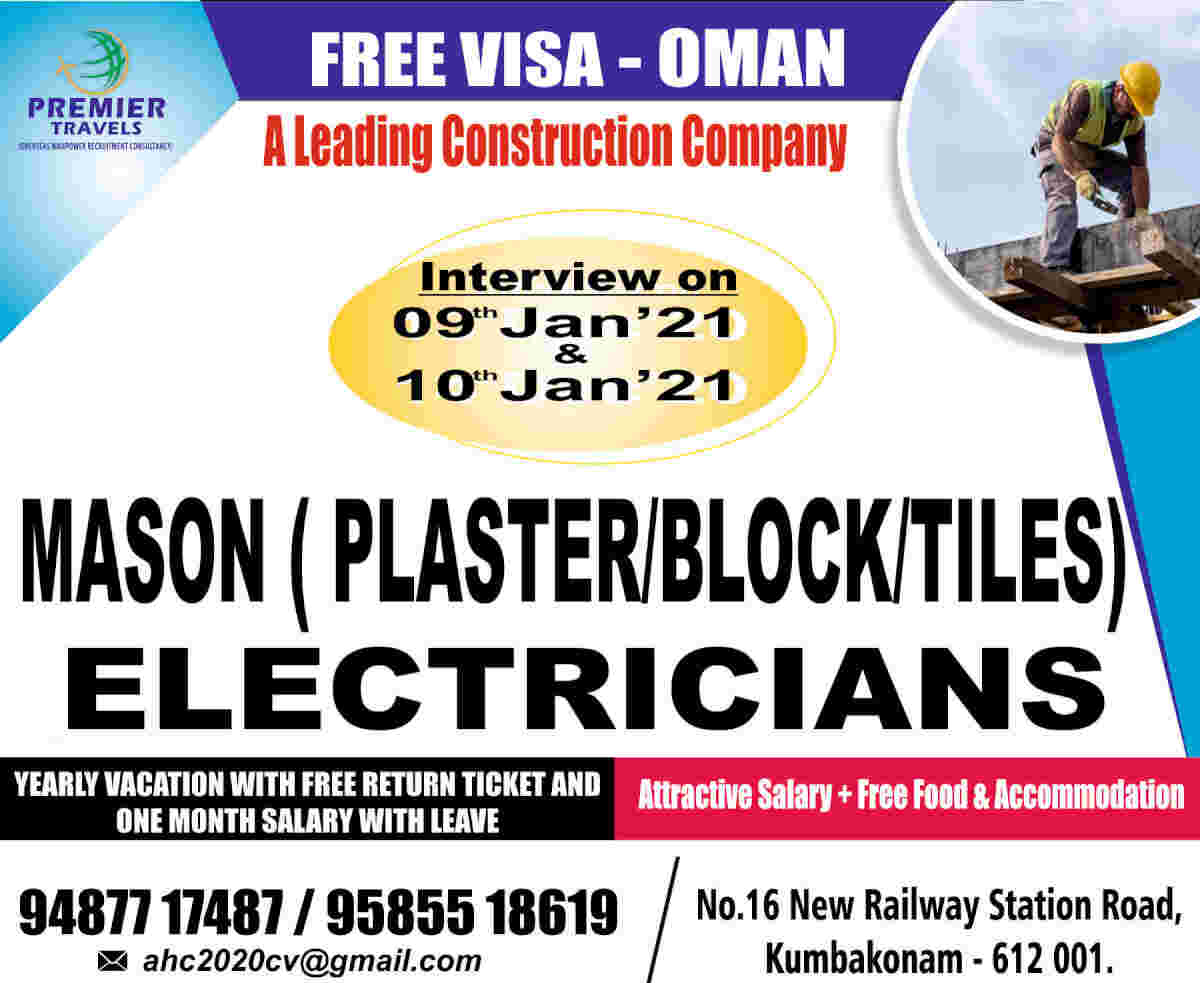 Requirement for Electricians and Mason in Oman | Free Visa