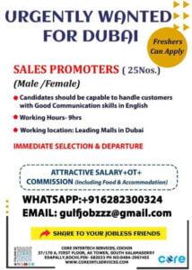 Sales job Dubai | Sale Promoters for Malls in Dubai – Male/Female