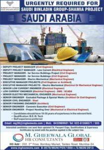 Saudi Binladin Group jobs – Large job vacancies for Saudi Arabia