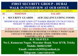 Security Guard jobs Dubai – Freshers can also apply