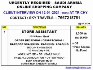 Store Assistant job – Online Shopping Company Saudi Arabia