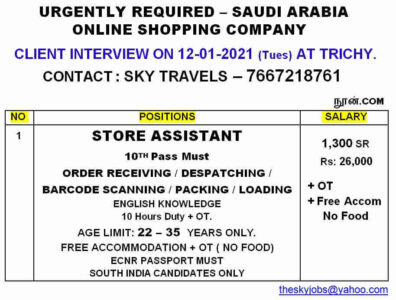 Store Assistant job – Online Shopping Company Saudi Arabia