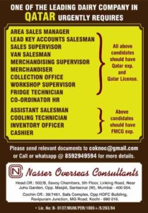 Gulf jobs – Urgent requirement for a leading dairy company in Qatar