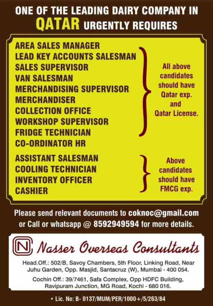Urgent requirement for a leading dairy company in Qatar