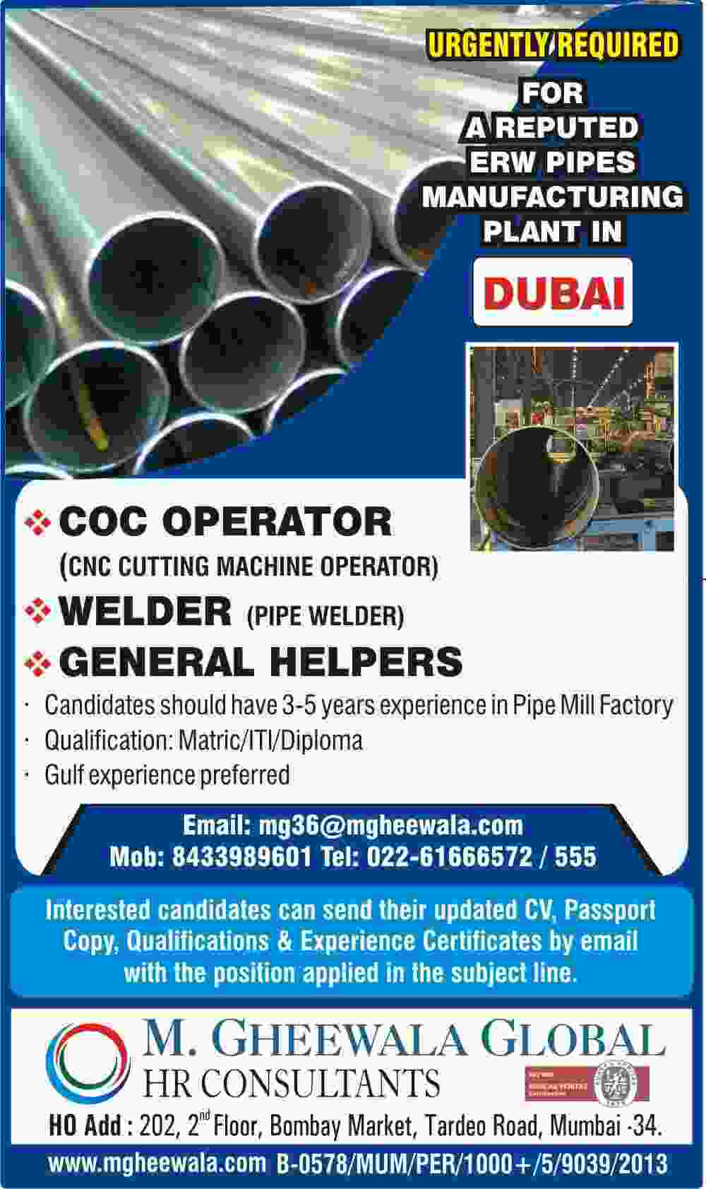 Welder jobs/CNC/Helper – Urgently required for a reputed Co. in Dubai