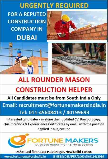 Gulf job Vacancies - 2021   500+ Vacancies