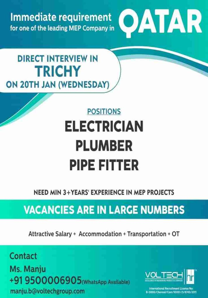 Gulf jobs large job vacancies for Qatar