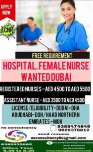 Urgent requirement of Female Nurse in Dubai – Salary 90000/-