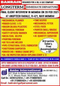 Ambe International Mumbai – Job vacancies for Oil & Gas co. in Bahrain