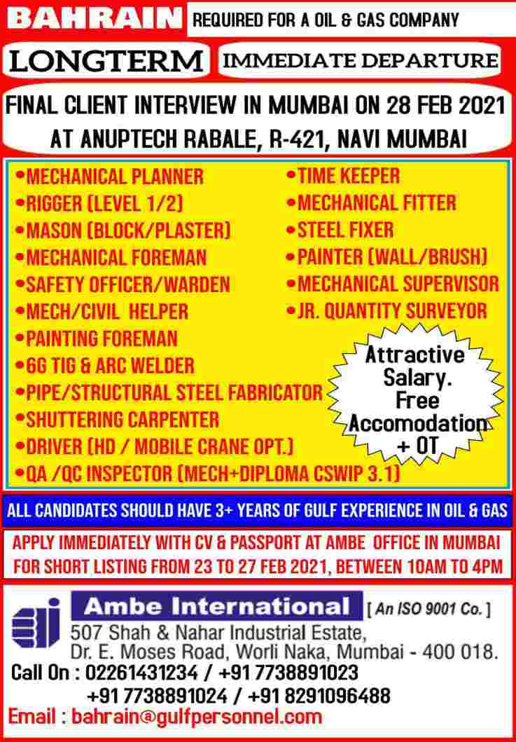 Ambe International Mumbai – Job vacancies for Oil & Gas co. in Bahrain