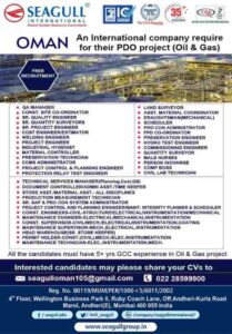 Gulf Jobs | Large vacancies for Oman – International Oil & Gas Project