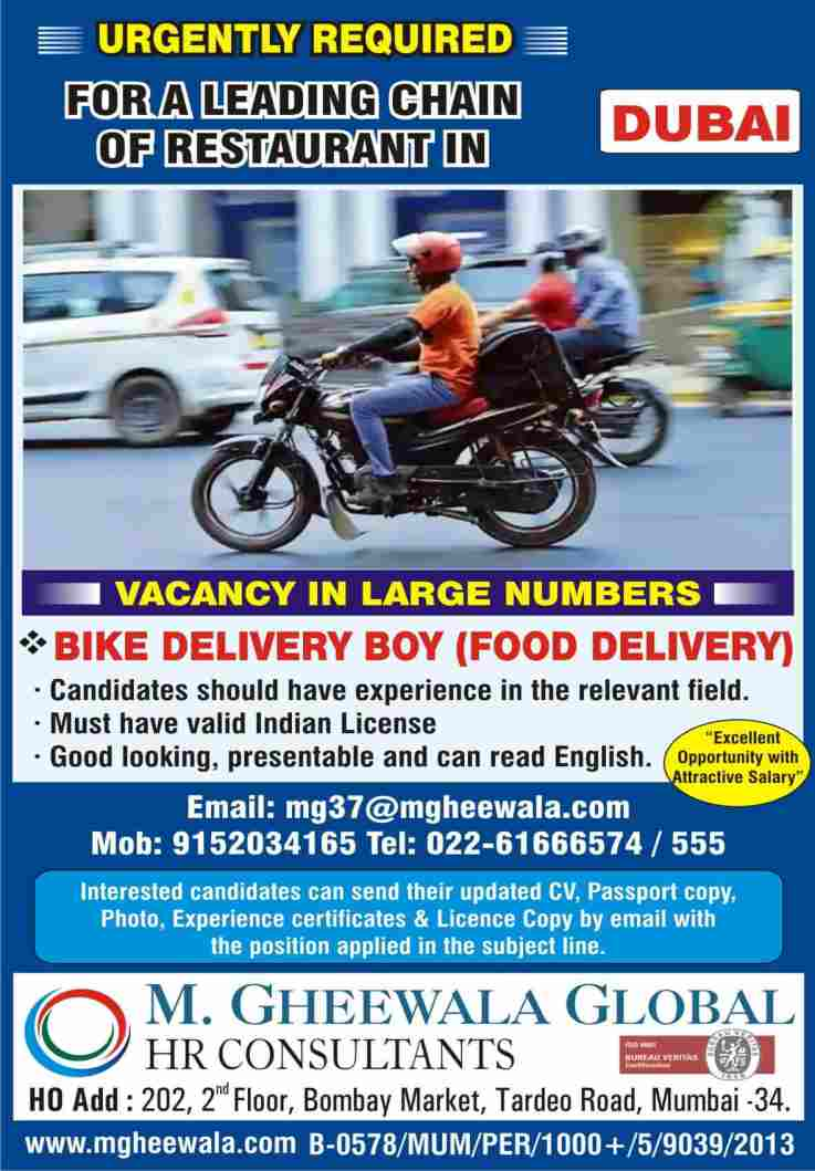 Gulf Jobs – Large vacancies for Bike delivery boy in Dubai