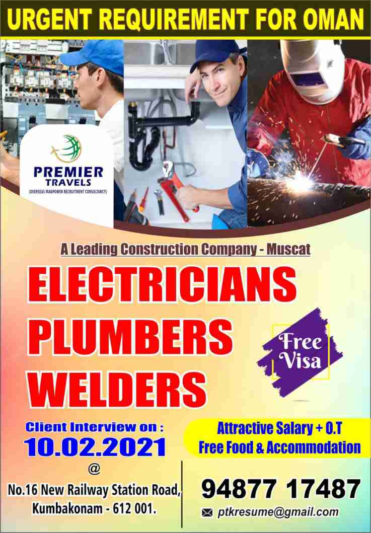 Gulf Jobs Free Visa – Requirement for a leading company in Muscat