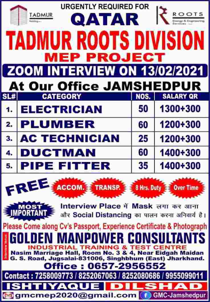 Gulf Jobs Qatar – Tadmur Roots Division MEP Project – 230 vacancies