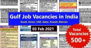 Gulf job vacancy – Latest Gulf job vacancies for Indians