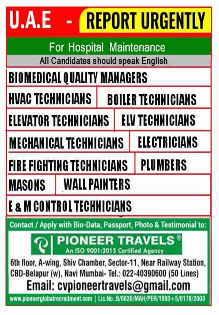 Gulf job vacancy – Urgently required for Hospital maintenance in UAE