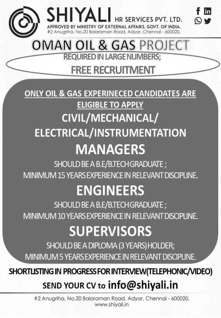 Gulf job vacancy – Free recruitment for Oman Oil & Gas Project