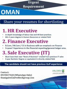 Gulf Jobs – Urgent requirement of professionals for Oman