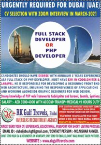 IT jobs Dubai | Full stack Developer / PHP developer, Salary – 80K INR