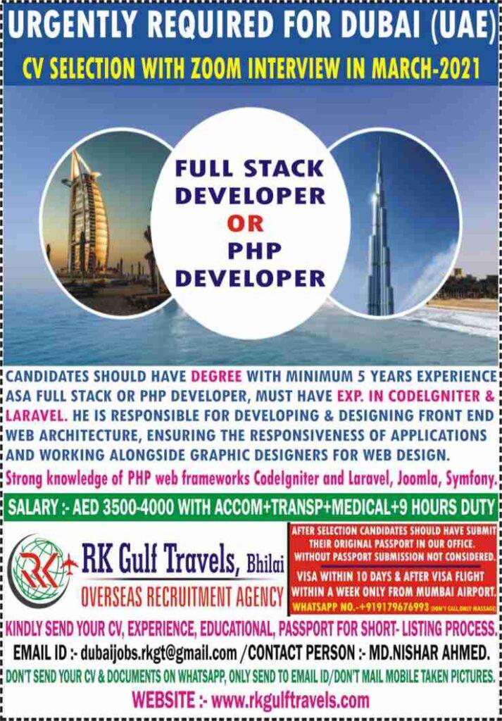 IT jobs Dubai