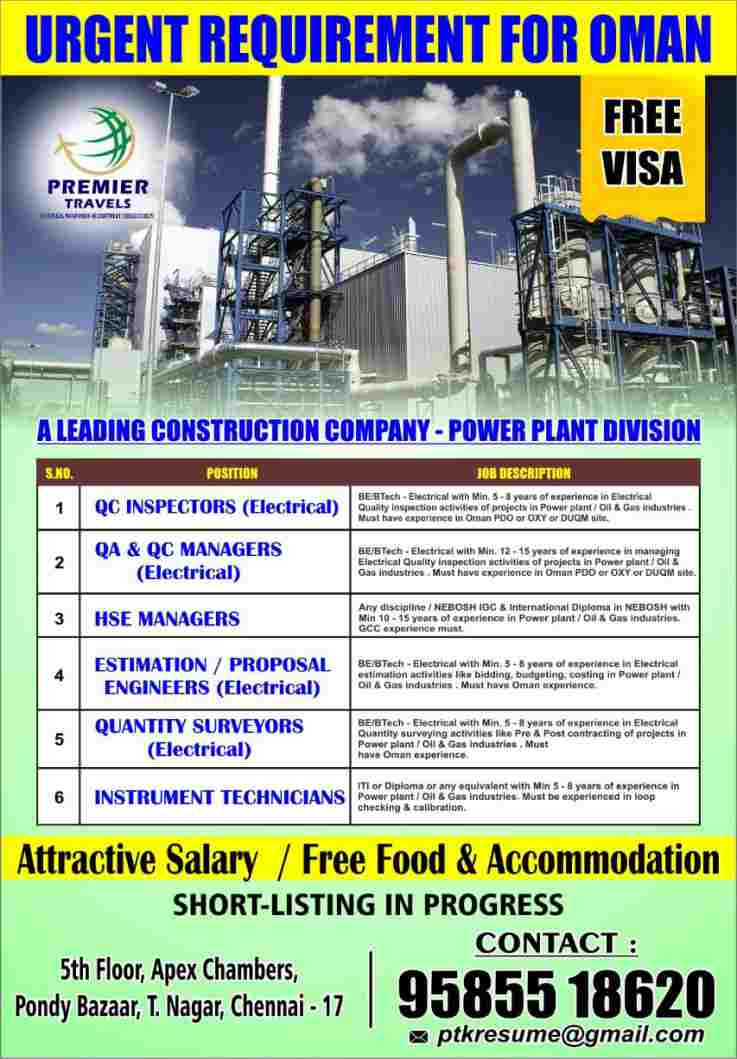 Gulf jobs Oman – A leading construction company Power Plant division