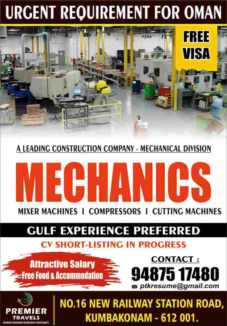 Gulf jobs Oman | A leading construction company – Mechanical division