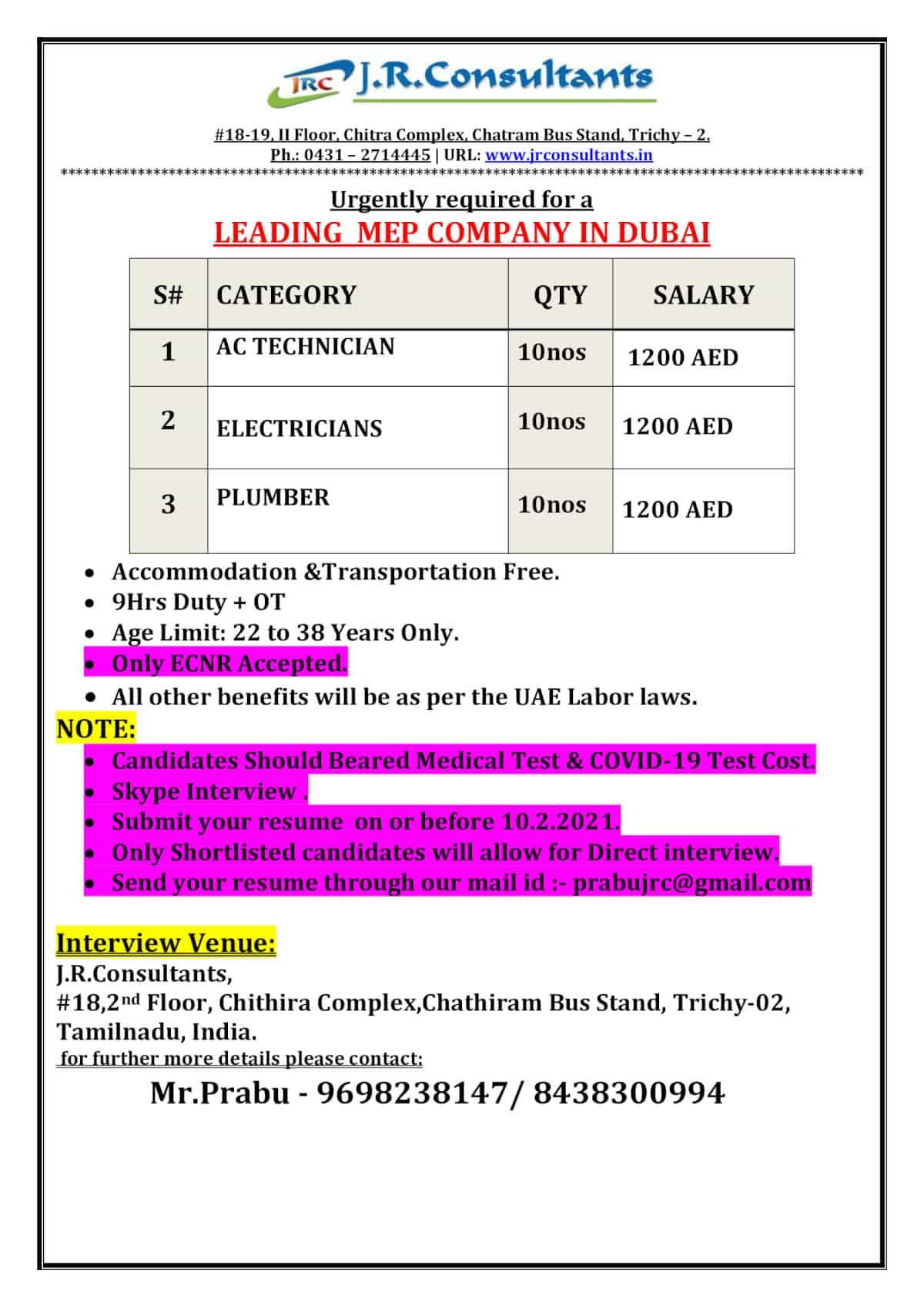 Gulf jobs Dubai – Required for a leading MEP company in Dubai