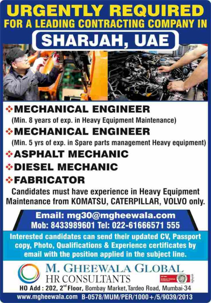 Gulf jobs Sharjah