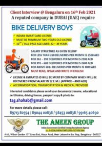 Gulf jobs delivery boy – Urgent requirement for Bike delivery boys in Dubai