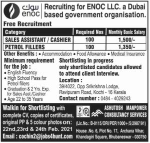 Gulf jobs – Free recruitment for ENOC LLC in Dubai