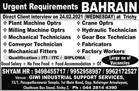 Jobs in Bahrain | Large job vacancies for Bahrain – ITI/Diploma