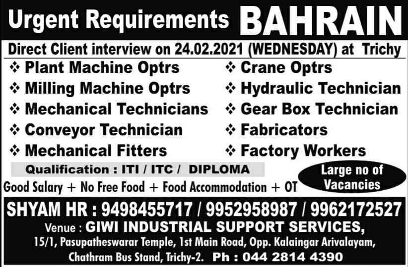Jobs in Bahrain | Large job vacancies for Bahrain – ITI/Diploma