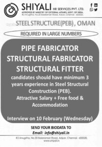 Oman job vacancy – Urgent requirement for Steel Structure (PEB)