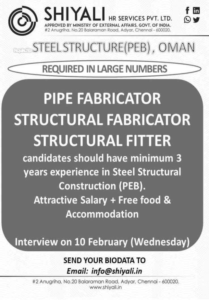 Oman job vacancy