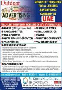 Overseas jobs – Hiring for a leading advertising company in UAE