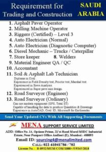 Saudi Jobs – Trading and construction company in Saudi Arabia
