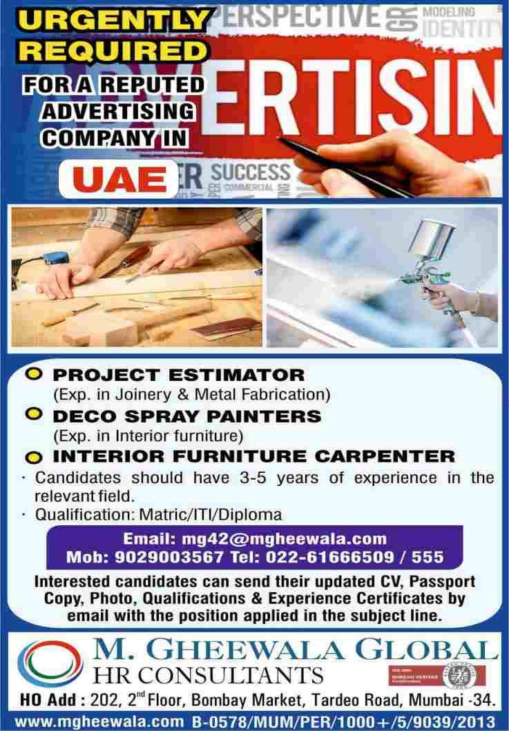UAE Jobs | Jobs for a leading Advertising co. in UAE – 10th/ITI/Diploma