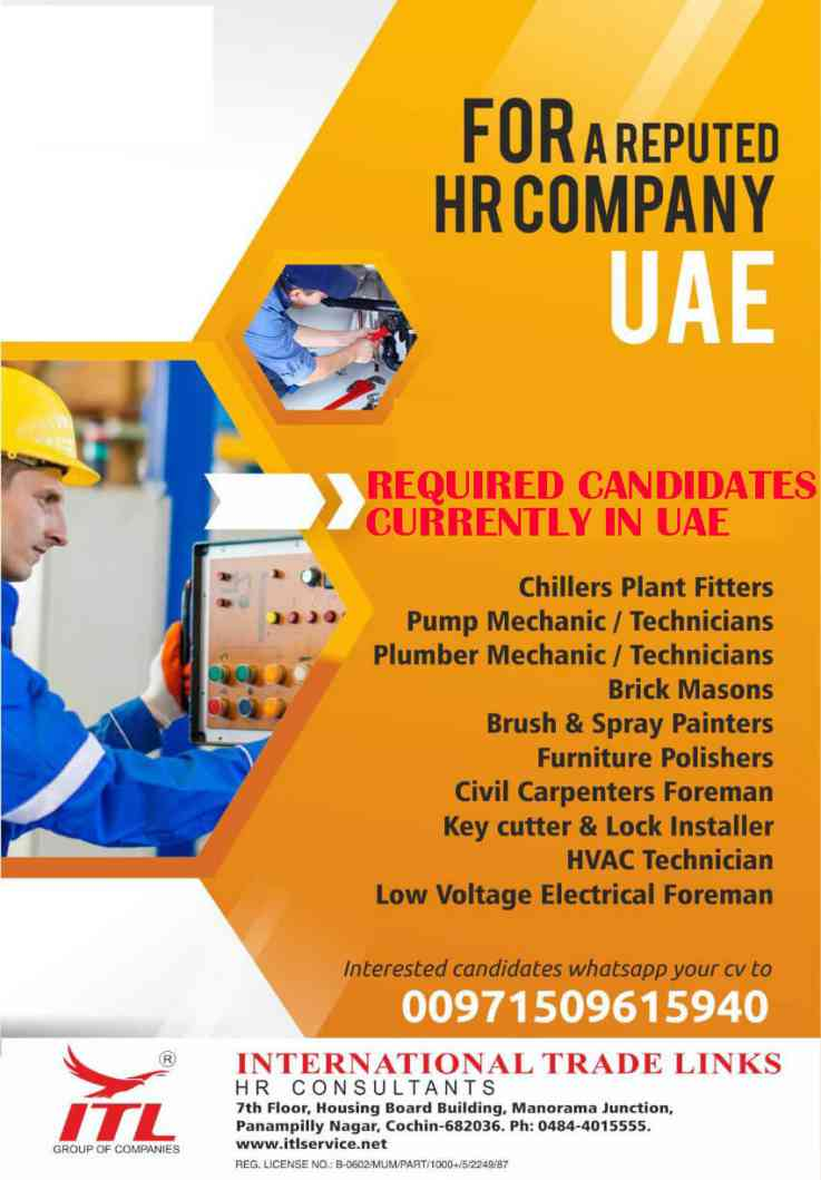 UAE job vacancy – Urgent requirement for a reputed Hr company