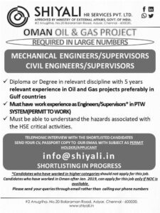 Job vacancies for Oman – Oil and Gas Project , Large vacancies